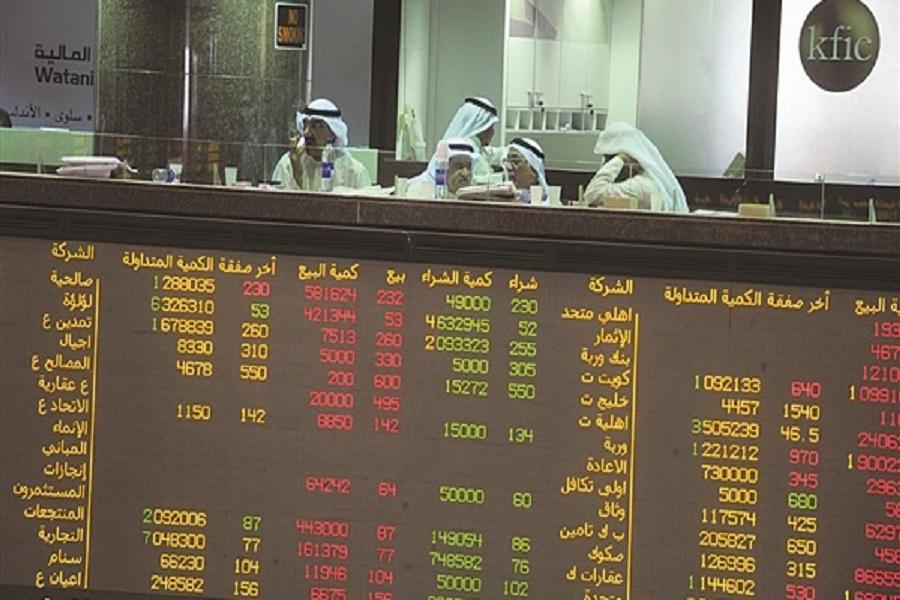 البورصة السعودية تتراجع رغم أرباح سابك القوية وهبوط دبي وأبوظبي