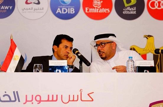 وزير الشباب: السوبر الإماراتي يحمل اسما قريبا من قلب كل مصري