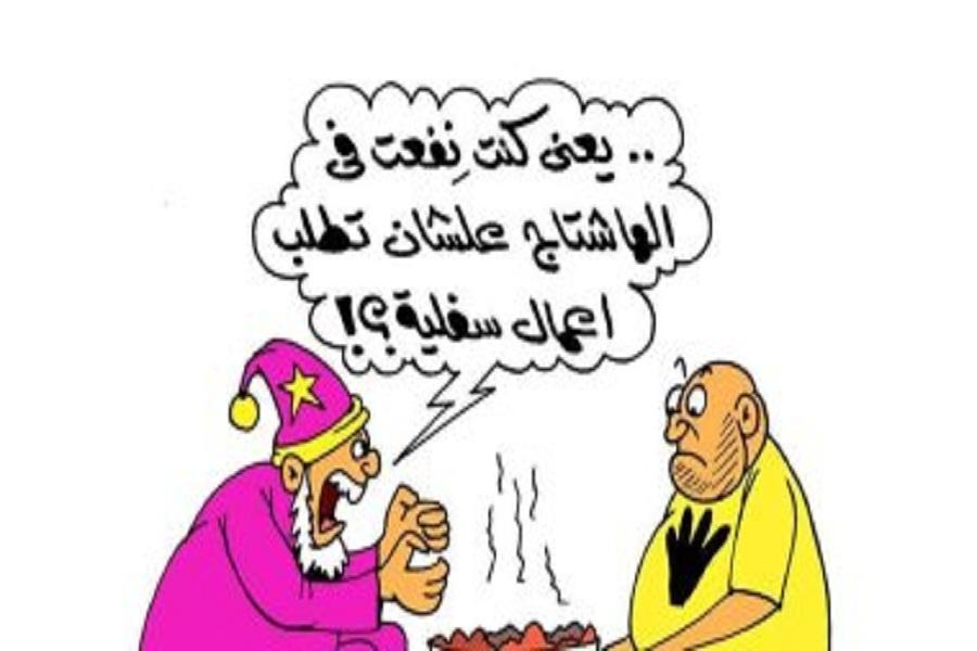 الإخوان يلجأون للأعمال السفلية بعد فشل الهاشتاج.. كاريكاتير