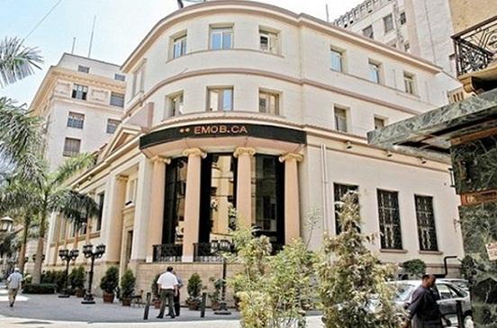 البورصة تهبط بفعل مبيعات المستثمرين العرب والأجانب