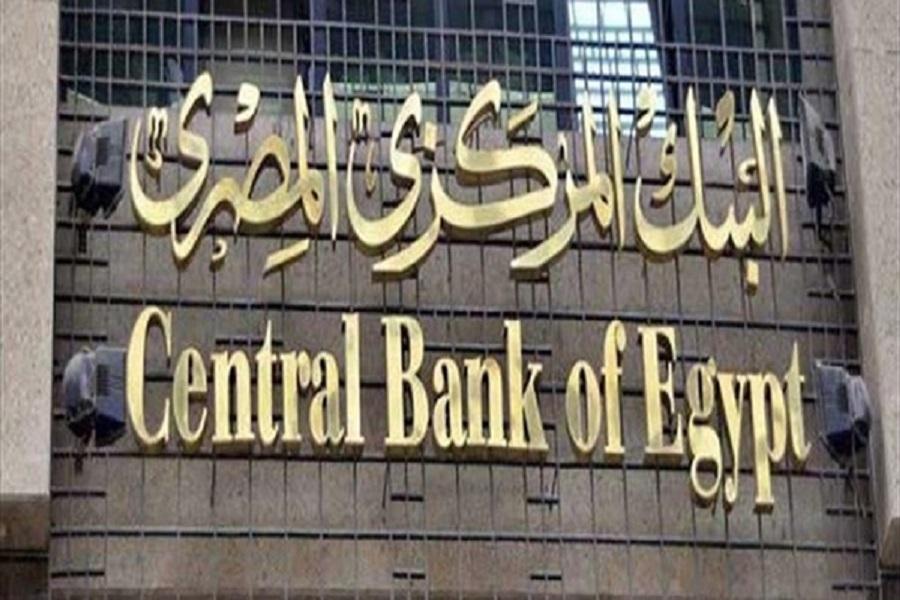 المركزي: ارتفاع ديون مصر الخارجية لـ88.2 مليار دولار مارس الماضي