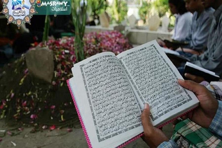 دار الإفتاء توضح حكم قراءة القرآن فى المقابر