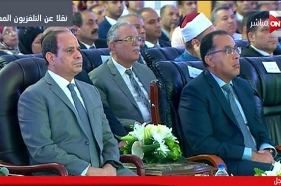 بعد قليل.. الرئيس السيسى يفتتح متحف سوهاج القومى