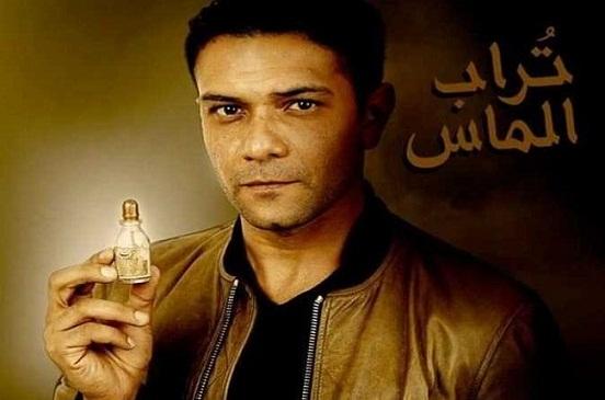 آسر ياسين يدعو محمد صلاح لمشاهدة