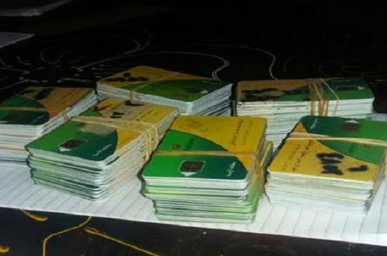 وزارة التموين: إضافة 974 ألف مولود للبطاقات التموينية