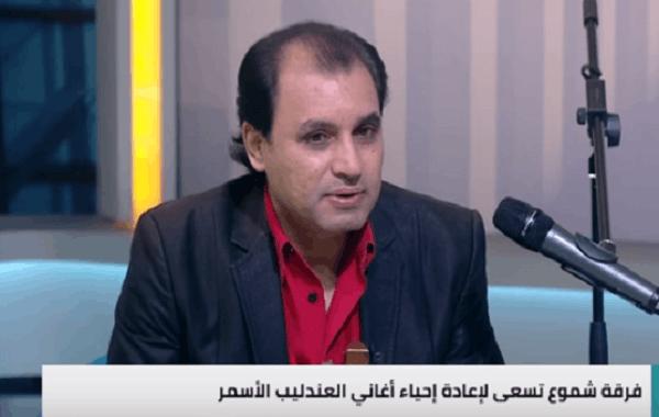 بالفيديو..مؤسس فرقة شموع: الفرقة تسعى لإعادة إحياء أغاني العندليب الأسمر