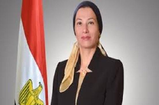 تأجيل زيارة وزيرة البيئة لكفر الشيخ لأجل غير مسمى