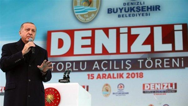الاتحاد الأوروبي يوجه تحذيرا شديد اللهجة لـ أردوغان
