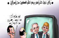 نجل نتنياهو يدعو لطرد المسلمين من إسرائيل بكاريكاتير
