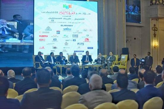 «نصار»: مصر تمتلك كافة الامكانات التى تؤهلها لتحقيق طفرة صناعية واقتصادية كبرى