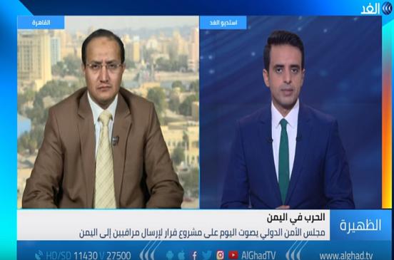 بالفيديو.. محلل: ميليشيا الحوثي لن تلتزم بأي قرارات أممية