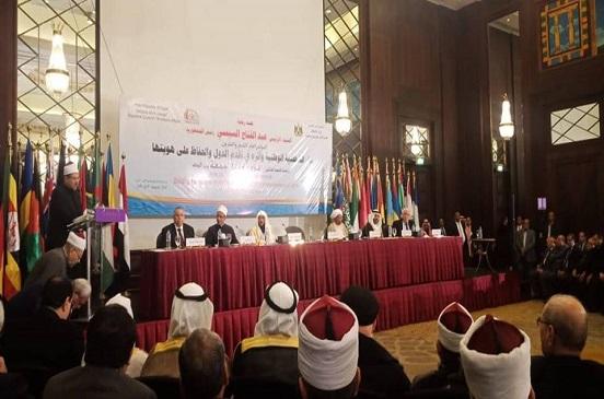 وزير الأوقاف في افتتاح مؤتمر