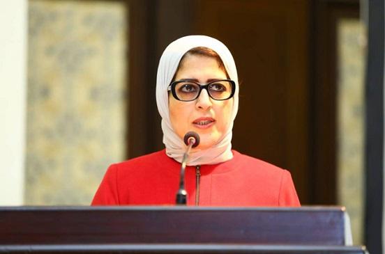 وزيرة الصحة: تدريب الفرق الطبية المشاركة في المرحلة الثالثة لمبادرة فيروس سي مطلع فبراير