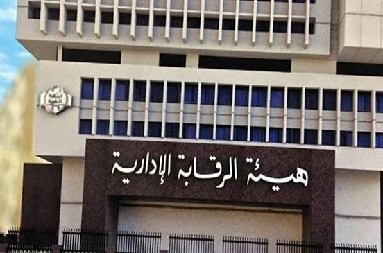 الرقابة الإدارية: ضبط عاطل انتحل صفة ضابط و 2 آخرين للنصب على المواطنين