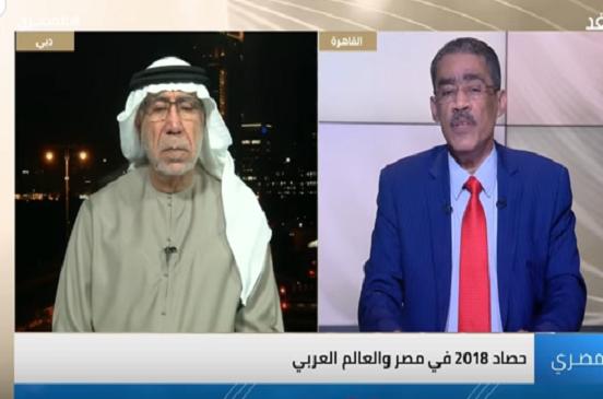 بالفيديو.. نقيب الصحفيين الإماراتيين: الإرادة المصرية استطاعت أن تحجم ظاهرة الإرهاب