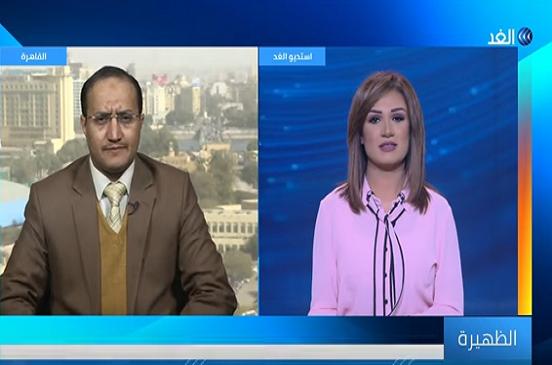 بالفيديو..  سياسي: الجنرال باتريك كاميرت يعتذر عن استكمال مهمته في اليمن