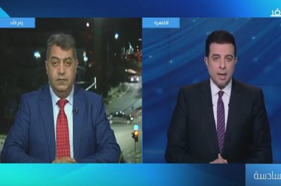 بالفيديو..  محلل: إمكانية إنهاء الانقسام الفلسطيني بات غير مرئي