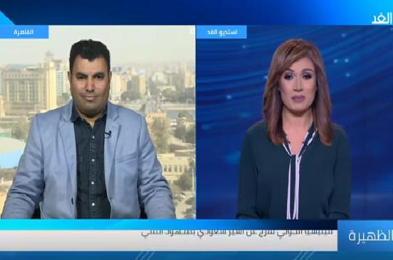 بالفيديو.. محلل يمني: قيادات حوثية ومقاتلين ضمن قائمة الأسرى المفرج عنهم