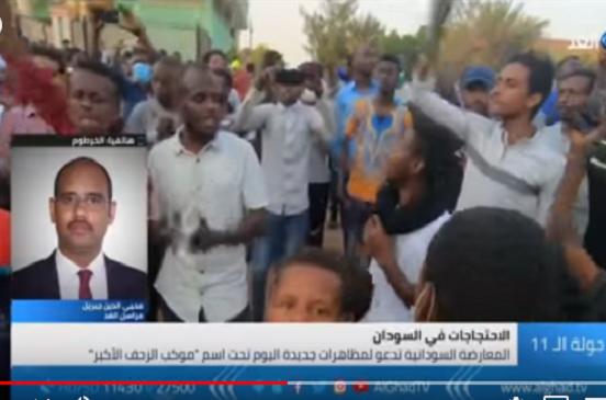 بالفيديو..  دعوات لمُظاهرات جديدة تحت اسم «موكب الزحف» في السودان