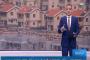 بالفيديو..  باحث: نتنياهو يستغل وجود إدارة ترامب المنحازة لإسرائيل لفرض واقع جديد في الخليل