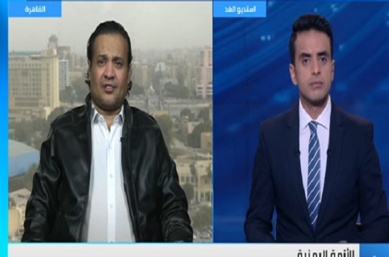 بالفيديو.. سياسي: تساهل المجتمع الدولي مع ميليشيا الحوثي شجعها على التعنت