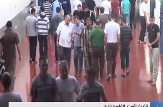بالفيديو.. رئيس نادي الأسير: قرارات الاحتلال بحق الأسرى الفلسطينيين فاشية وعنصرية