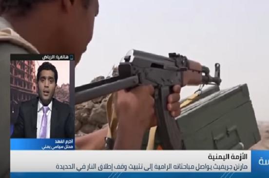 بالفيديو...سياسي يمني: الخيار العسكري هو الصائب مع