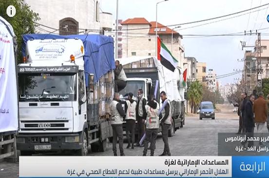 بالفيديو..  المتحدث باسم الصحة بـ غزة: المُساعدات الإماراتية للقطاع ساهمت في حل أزمة نقص الدواء
