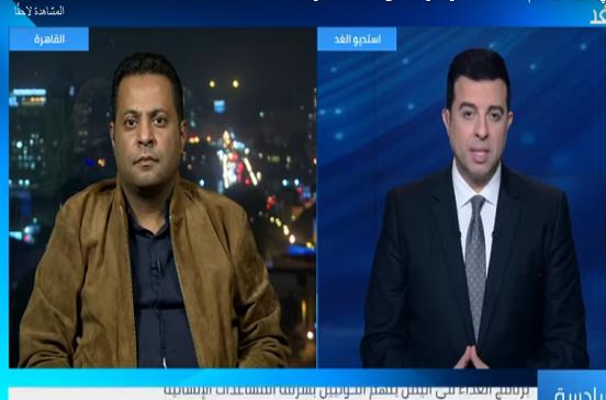 بالفيديو.. باحث يمني: ليس هناك فرص سانحة أمام الأمم المتحدة لإجبار الحوثيين على تنفيذ اتفاق السويد المهملات
