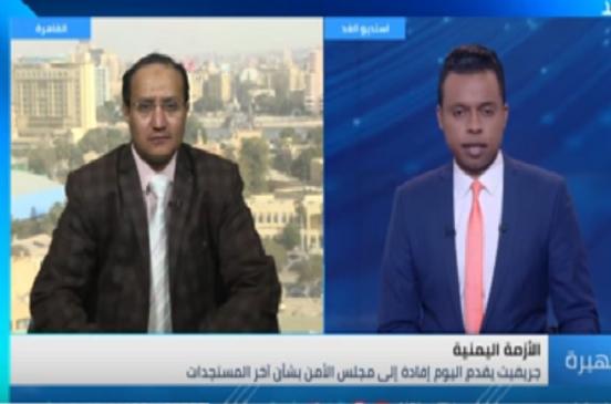 بالفيديو..  سياسي: الأمم المتحدة تلعب على أوتار حساسة في اليمن