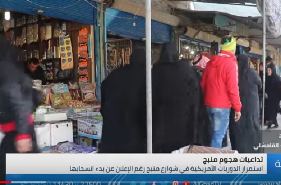 بالفيديو..  مسؤول «الدبلوماسية» بشمال سوريا يتهم تركيا بالوقوف وراء هجوم منبج