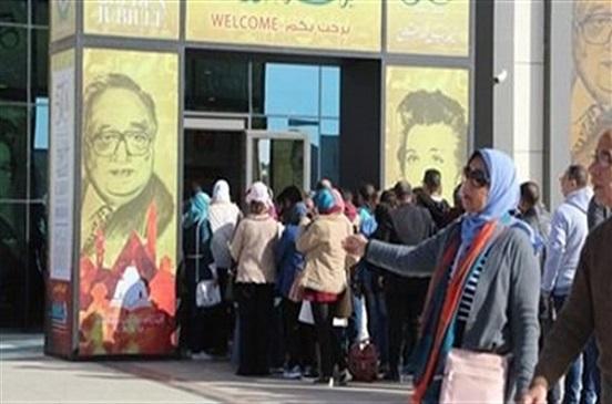 البيئة: جناح الوزارة بمعرض القاهرة الدولي للكتاب شهد إقبالا جماهيريا من مختلف الفئات