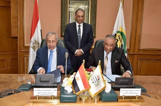 برتوكول تعاون بين الأكاديمية الوطنية لمكافحة الفساد والمعهد العربي لإعداد القيادات