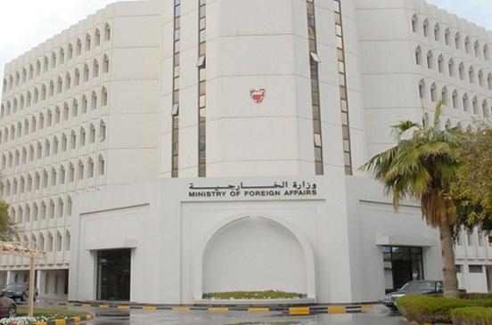 البحرين تدين الحادث الإرهابي بالدرب الأحمر.. وتعلن تضامنها مع مصر