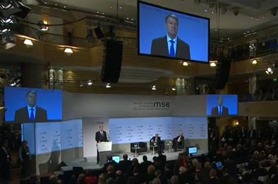 بث مباشر.. الجلسة الرئيسية لمؤتمر ميونخ للأمن 2019 بمشاركة الرئيس السيسي