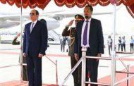 وصول الرئيس السيسي لأديس أبابا استعدادا لتسلم رئاسة الاتحاد الإفريقي