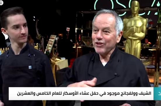 بالفيديو..  جهات خيرية ستستقبل الطعام الفائض من حفل عشاء الأوسكار لتوزيعه على الفقراء