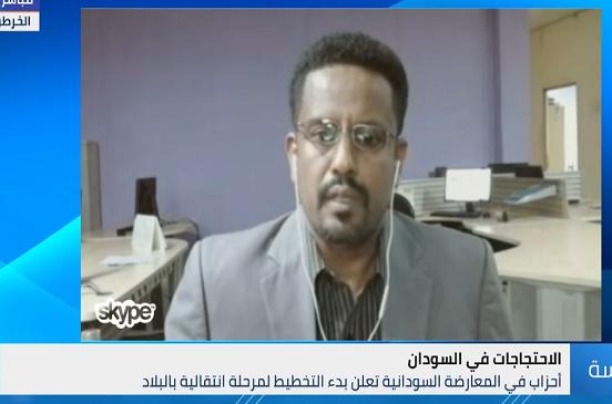 بالفيديو..  سياسي: الحكومة السودانية تُرسل رسائل تحذيرية للمُعارضة السودانية