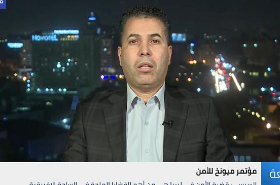 بالفيديو..  باحث: أطراف داخلية تُعرقل العملية السياسية في ليبيا