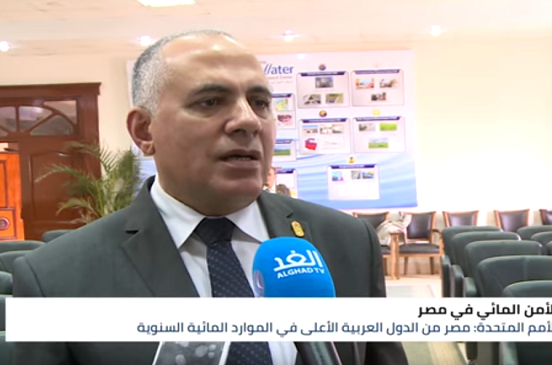 بالفيديو.. وزير الري: مصر بصدد مشروع ضخم لإزالة الحشائش التي تؤثر سلبًا على الموارد المائية
