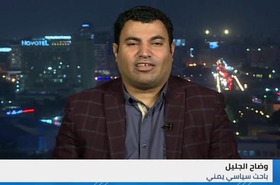 بالفيديو.. باحث يمني: اتفاق إعادة الانتشار بالحديدة أفقد الأمم المتحدة هيبتها ومصداقيتها