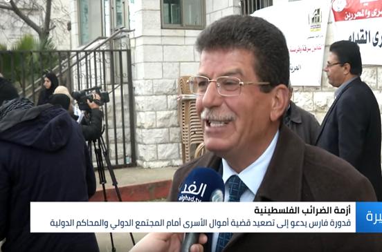 بالفيديو...   نادي الأسير الفلسطيني يدعو لتصعيد قضية الأسرى أمام المحاكم الدولية
