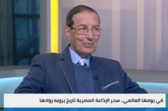 الكنيسي: وضع الإذاعة سيئ.. وصوت العرب كانت سلاح عبد الناصر الإعلامي