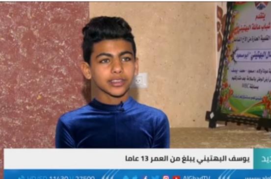شاهد.. أصغر طفل فلسطيني يدخل موسوعة