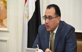 الحكومة توافق على قانون إنشاء صندوق مواجهة الطوارئ الطبية