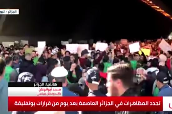 بالفيديو...    سياسي جزائري: تأجيل الانتخابات دستوري في تلك الحالات فقط