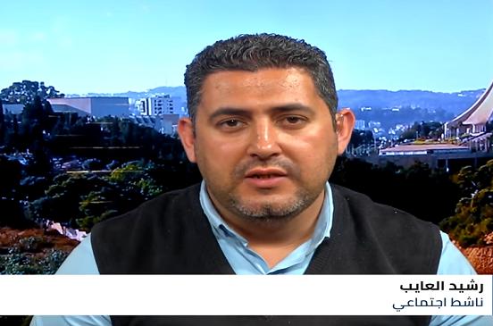 بالفيديو...   ناشط اجتماعي: سلمية تظاهرات الجزائر عكست صورة حضارية أمام العالم