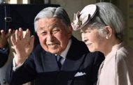 إمبراطور اليابان أكيهيتو يقوم بأخر رحلة له خارج العاصمة طوكيو قبل تخليه عن العرش
