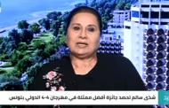 شاهد .....  شذى سالم: السينما العراقية مظلُومة.. والدراما فقدت بريقها منذ 2003