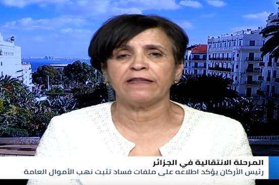 بالفيديو..  كاتبة جزائرية: ملفات الفساد كثيرة..  وضغوط النظام السابق منعت البت فيها